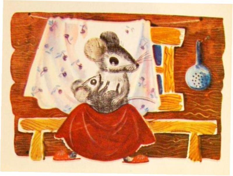 картинки к сказке о глупом мышонке под змеиную кожу