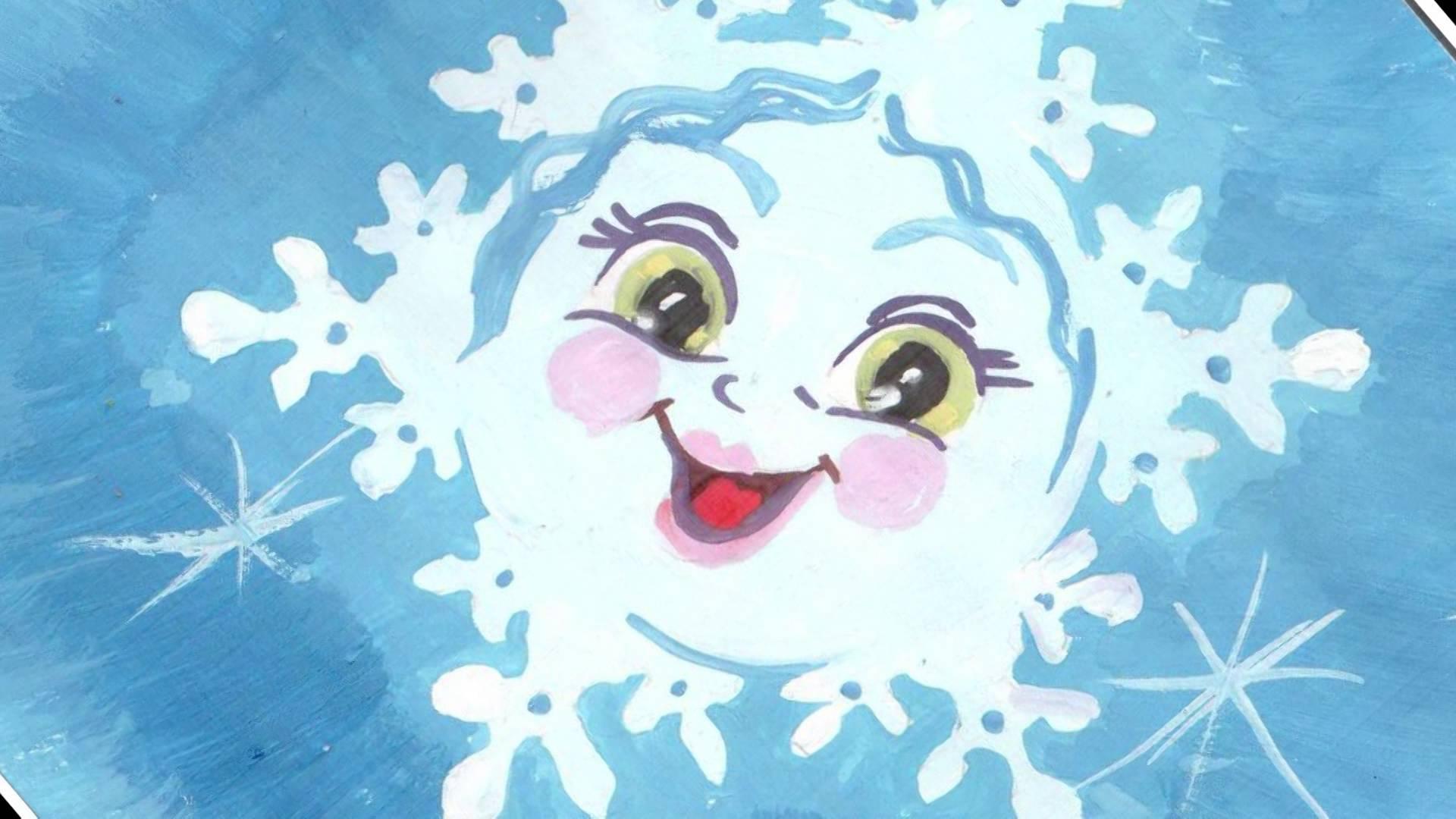 Сказка про снежинку